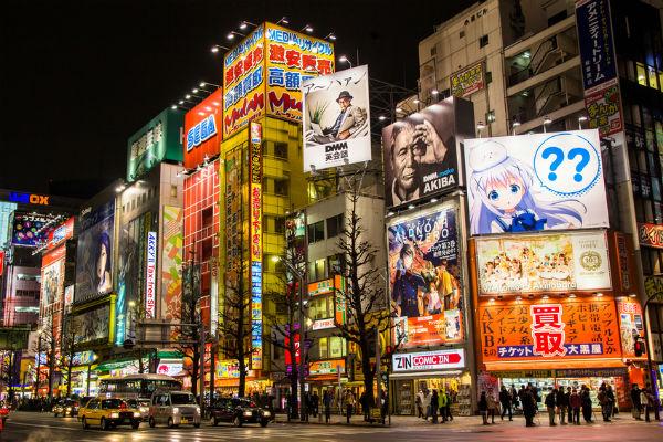 Billboards in Tokyo, Japan