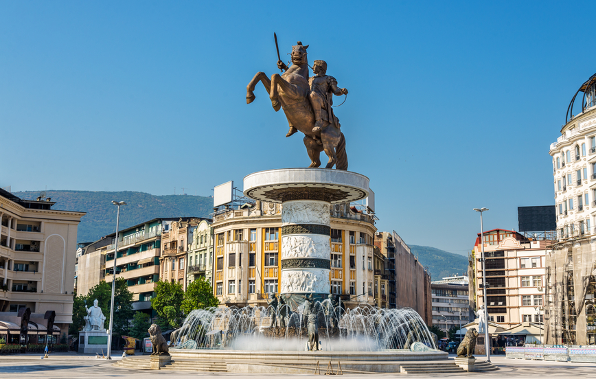Alexander Monument, Skopje